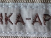 2006-pikanu